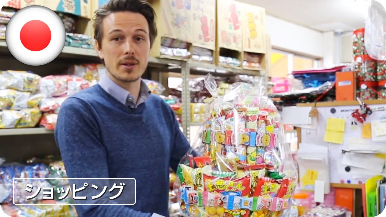 【Feel Fukuoka Japan】Sam meets dagashi @ more then 100years old shop / 日本語字幕