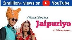 JAIPURIYO [OFFICIAL VIDEO] : RATAN CHOUHAN FT. VARSHA KANWAR & VASU RAJPUROHIT(VRP MUSIC)