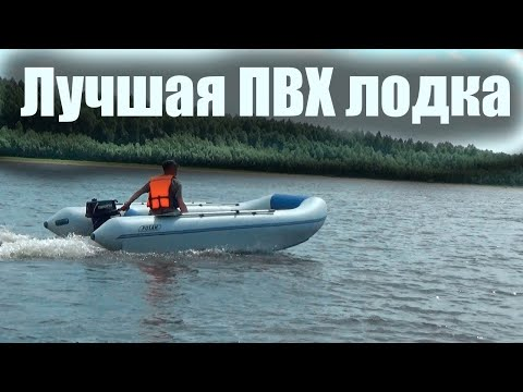 Лодка пвх нднд катамаранного типа, в общем все лучшее от Ротана