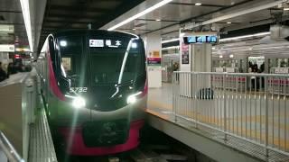 京王ライナー19号、新宿駅到着と明大前通過