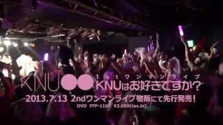 2012年1月26日・渋谷DESEOにて開催された、KNU1stワンマンライブ「KNUはお好きですか?」が待望の映像化! オフィシャルウェブサイト : http://knu.co.jp...