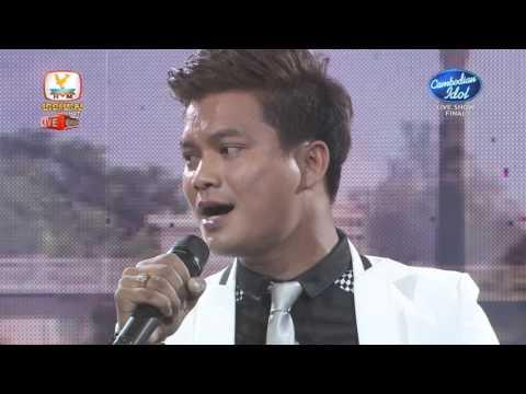 Cambodian Idol   Live Show   Final   ម៉ៅ ហាជី   រំដួលដងស្ទឹងសង្កែ