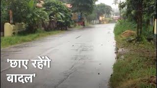 Kerala के Kottayam में भारी बारिश, Yellow Alert जारी