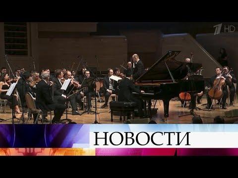 В Москве стартовал престижный международный конкурс пианистов имени Владимира Крайнева.