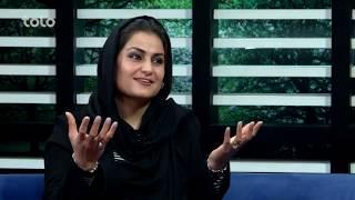 بامداد خوش - سخن زن - صحبت های عالمه سادات در مورد فعالیت های فرهنگی شان برای خانم ها