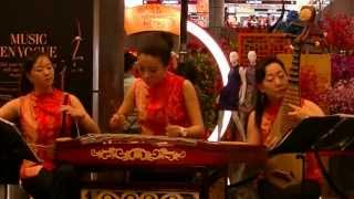 Traditional Chinese Music - 茉莉花 Jasmine Flower by Yue Trio @ Paragon Music En Vogue 30 Jan 13