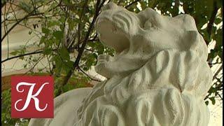 Смотреть видео Пешком... Москва львиная. Выпуск от 02.05.18 онлайн