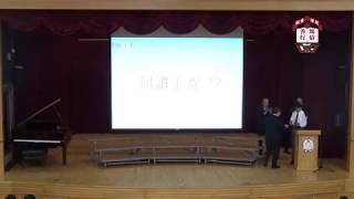 yingwa的Engineering development of HK相片