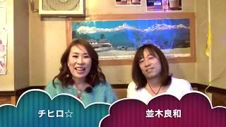 チヒロ☆なう2019 ④ thumbnail