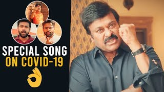 TFI Celebrities Special Song On Present Issue