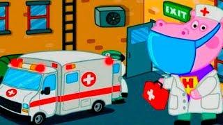 Скорая Помощь с Гиппо #3 Прививочный Кабинет Детского Доктора Гиппи Игровой Мультик