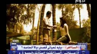 حاتم العراقي - يا طير يا مسافر له - YouTube.flv