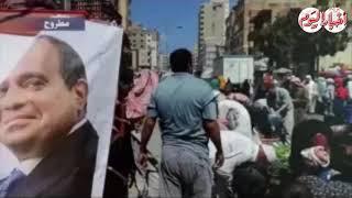 أخبار اليوم | أبرز شائعات أطلقها الإخوان لمحاربة مصر