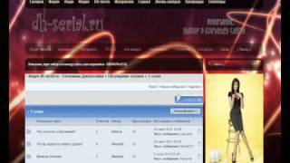 dh serial ru   Desperate Housewives Fan   site Фан сайт