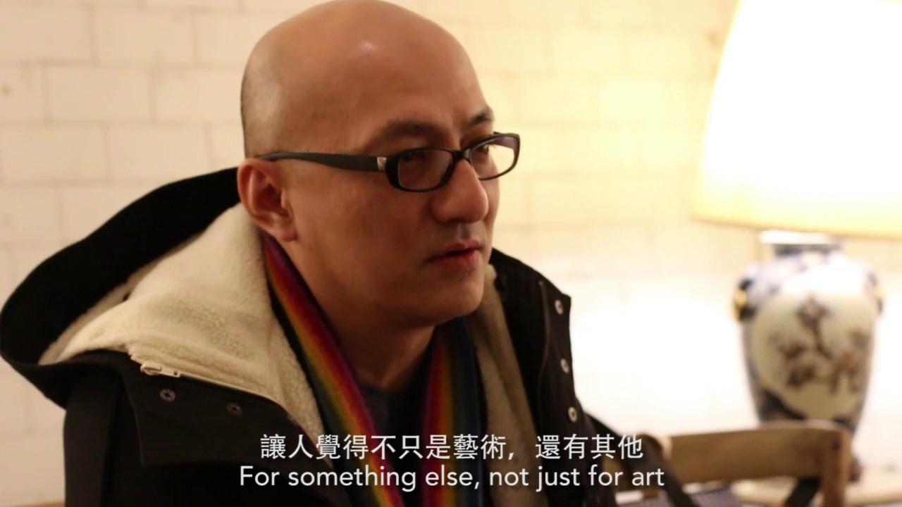 The Fringe Vault + Patrick Mok