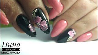 ❤  ЛЕПКА на ногтях ЛЕГКО ❤  КОРРЕКЦИЯ ногтей гелем ❤  MIIS ❤  нежный дизайн ногтей ❤  ТРЕНД 2020 ❤