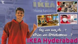 IKEA లో ఎం ఉంది ..? | IKEA Hyderabad Store Walkthrough | Raju Kanneboina