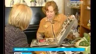 Валерий Ободзинский - заслуженный артист Марийской АССР