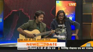 Corruption song for elections SONGSTER KUNAL VERMA & NARENDRA