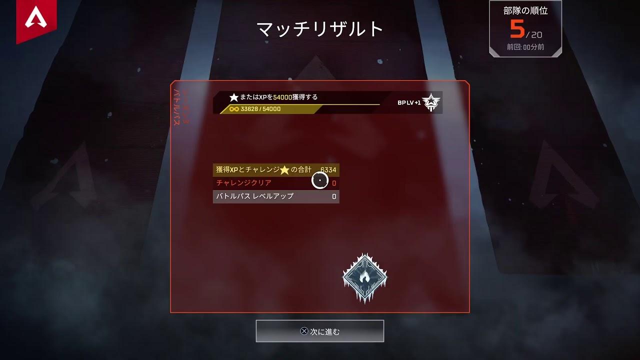 スキル マッチ apex