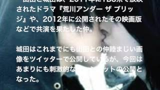 このビデオの情報城田優、山田孝之とキス寸前ツーショット公開に悲鳴の声!