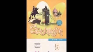Скачать Английский язык 5 класс Spotlight 5 Video Student S Book CDs