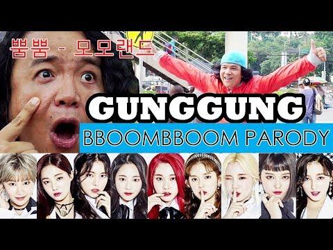 BBOOM BBOOM PARODY - GUNGGUNG - Momoland - MayorTV