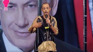 מוחמד עושה סטנד אפ בעברית! (פרוייקט מיוחד)