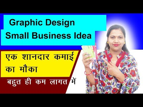 10,000/- per Day a best small business ideas for beginners, unique business ideas without investment