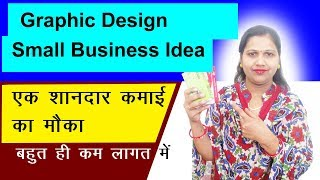 best small business ideas for beginners, unique business ideas, Graphic Designing