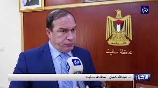 فلسطين.. محال تجارية تزيل لافتات باللغة العبرية عن أبوابها - (4/2/2020)