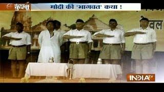 Watch Modi