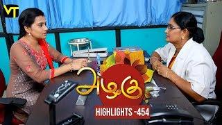 Azhagu - Tamil Serial   அழகு   Episode 454   Highlights   Sun TV Serials   Revathy   Vision Time
