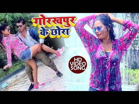 टॉप क्लास का भोजपुरी गाना 2018 - Hai Gorakhpur Ke Chhora - Jitendra Kumar Lucky - Bhojpuri Hit Songs