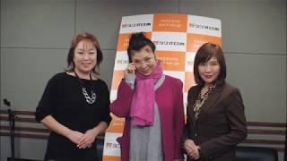 2018年2月6日(火)23:15~23:30 AM1422k㎐ ラジオ日本 〚岡田真弓の...