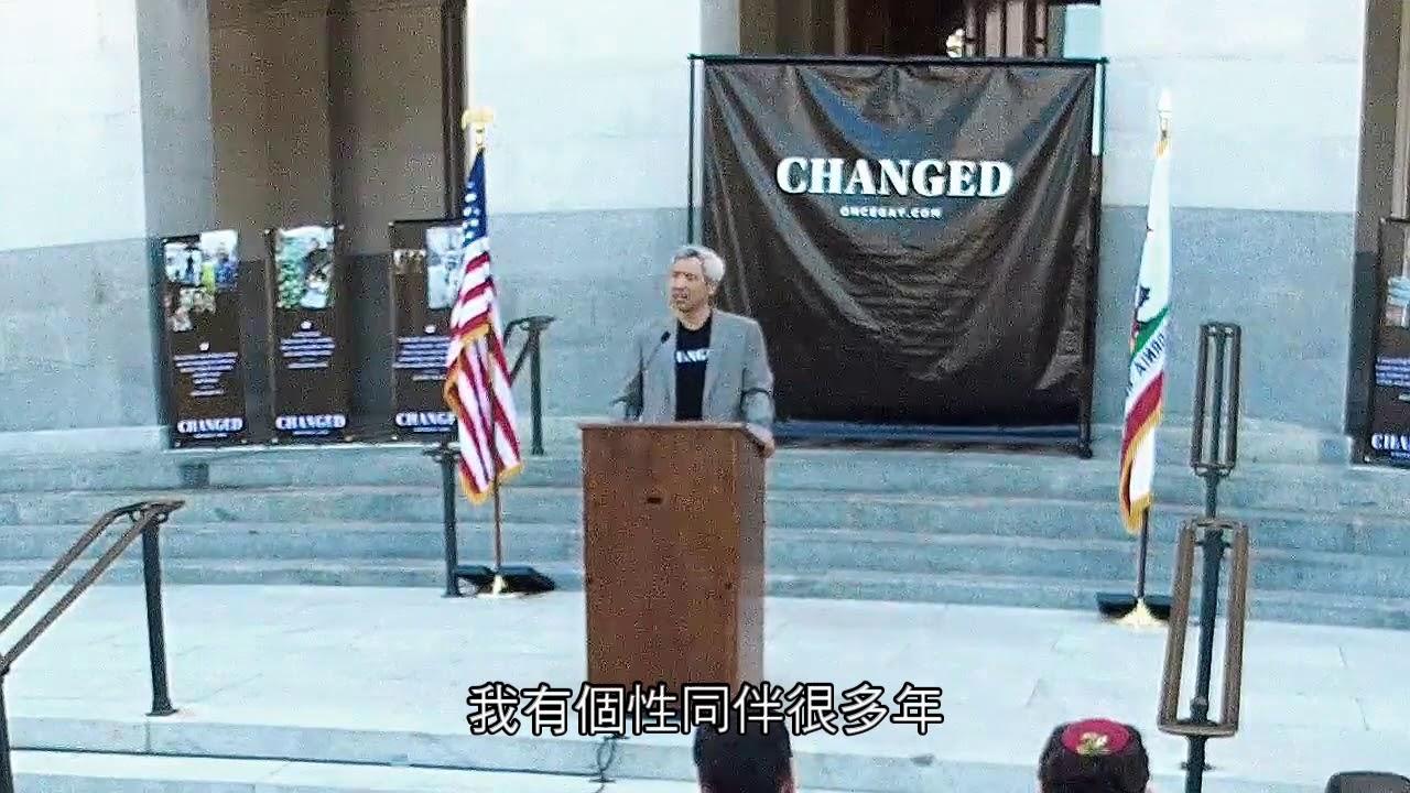 Once Gay — 24 David Huang's testimony // 曾為同志 黃國瑞 的見證 - YouTube