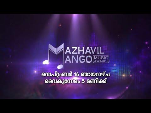 MMMA 2017 I The musical extravaganza! I Mazhavil Manorama