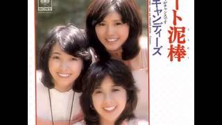 田中好子没後4年、ジャケットを振り返りながらキャンディーズのテーマ。
