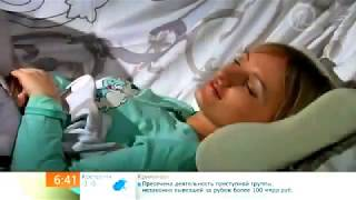 Как выбрать ортопедическую подушку(, 2018-03-06T14:27:00.000Z)