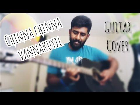 Chinna Chinna Vanna Kuyil | Guitar cover | Mouna Ragam | Ashwin Asokan | Ilaiyaraja