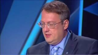 Антон Геращенко: Есть заключение экспертной организации о том, что переписка Столяровой - настоящая