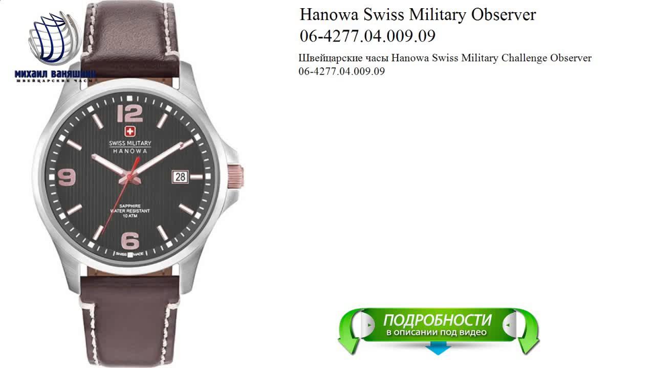 Victorinox Pilot Watches