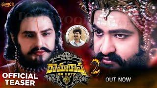 Ramarao- 2 Balakrishna -Jr NTR Intro First Look Teaser | Boyapati Srinu |