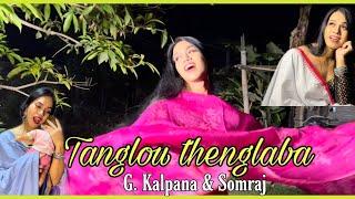 Tanglou thenglaba ahing mameida | Re-create G. Kalpana & Somraj | #ravakhangembam Manipur nagin 🐍❤️