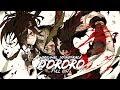 Dororo Original Soundtrack: Tamashii no Kodou [ Full OST]