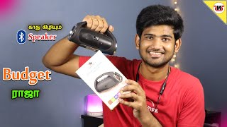 Portable Budget Bluetooth Speaker Unboxing And Review | Zebronics Gadgets | Tamil | Tamilmobiletech