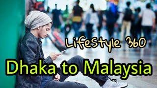 Prottoy Heron Dhaka To Malaysia || The Ajaira LTD. || The Roshik LTD || LifeStyle 360