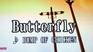 Butterfly/BUMP OF CHICKEN  カラオケで歌ってみた