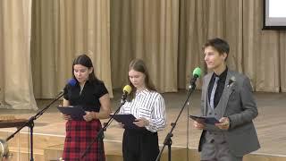 Первый урок 2019. Беларусь вчера, сегодня, завтра.