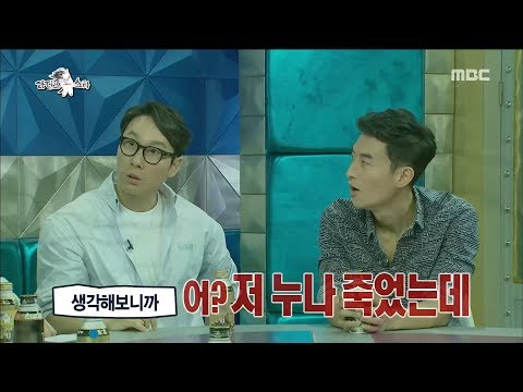 [RADIO STAR]라디오스타 Yoo Jae-suk's friend whom I would like to take MT to is Lee Hwi-jae20180509